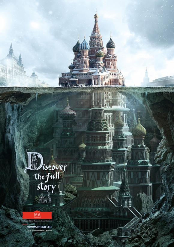《神秘的地下世界与现实的创意组合海报》