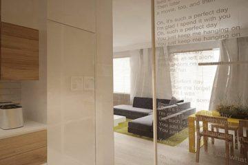 装修风格雅致大方的现代化时尚公寓